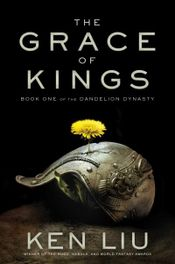 Couverture The Grace of Kings