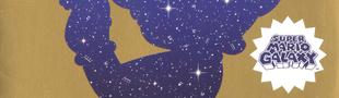Pochette Super Mario Galaxy Official Soundtrack (OST)