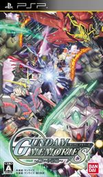 Jaquette Gundam Memories