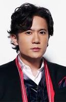 Photo Goro Inagaki