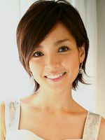 Photo Ryoko Kuninaka