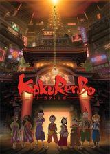 Affiche Kakurenbo