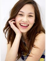 Photo Kiko Mizuhara