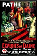 Affiche The Exploits of Elaine