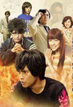 Affiche Aoi honô