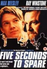 Affiche Five seconds to spare