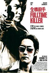 Johnnie To  Fulltime_Killer