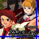 Jaquette Umineko no Naku Koro ni : Episode 3 - Banquet of the Golden Witch