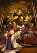 Jaquette Umineko no Naku Koro ni : Episode 4 - Alliance of the Golden Witch