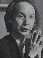 Photo Tōru Takemitsu