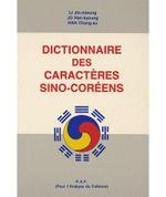 Couverture Dictionnaire des caractères sino-coréens