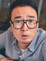 Photo Matt Chow Hoi-kwong