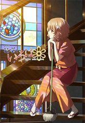 Affiche Hanasaku Iroha : Home Sweet Home