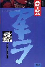 Couverture L'Autoroute - Akira, tome 1