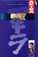 Couverture Le Réveil - Akira, tome 4