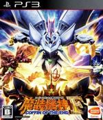 Jaquette Super Robot Taisen OG Saga Masou Kishin F: Coffin of the End