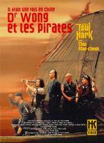 Affiche Il était une fois en Chine V : Dr. Wong et les Pirates