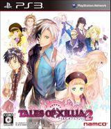Jaquette Tales of Xillia 2