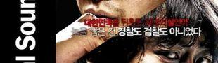 Pochette The Chaser (OST)