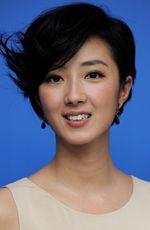 Photo Gwei Lun-mei