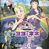 Affiche Majocco Shimai no Yoyo to Nene