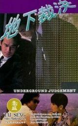 Affiche Underground Judgement