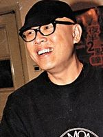 Photo Andy Chin Wing-Keung
