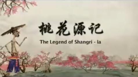 Shangri La Legend