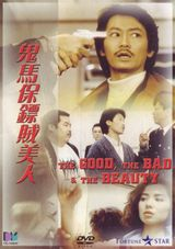 Affiche The Good, the Bad and the Beauty