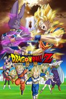 Affiche Dragon Ball Z : Battle of Gods