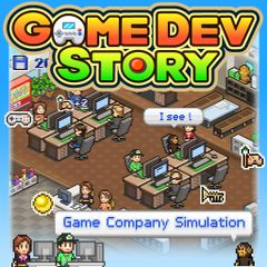 Jaquette Game Dev Story