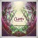 Pochette Newborn Sun (EP)