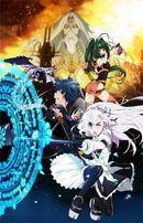 Affiche Hitsugi no Chaika : Avenging Battle