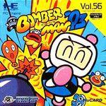 Jaquette Bomberman '93