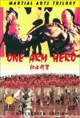 Affiche One Arm Hero