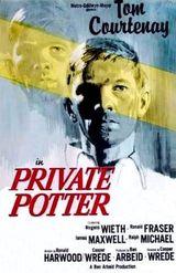 Affiche Private Potter