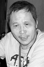 Photo <b>Billy Chan</b> Wui-Ngai - Billy_Chan_Wui_Ngai