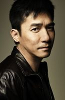 Photo Tony Leung Chiu-Wai