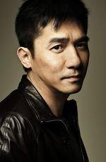 Photo Tony Leung Chiu-Wai