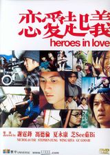 Affiche Heroes in Love