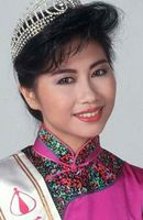 Photo Pauline Yeung Bo-ling