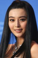 Photo Fan Bing-Bing