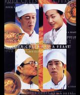 Affiche Four Chefs and a Feast