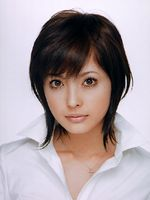Photo Aya Hirayama