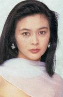 Photo Rosamund Kwan