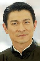 Photo Andy Lau