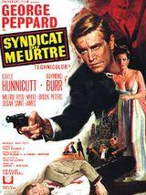 Affiche Syndicat du meurtre
