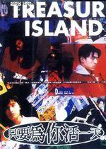 Affiche Treasure Island