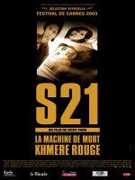 Affiche S21, la machine de mort khmère rouge