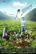 Affiche Modern Farmer